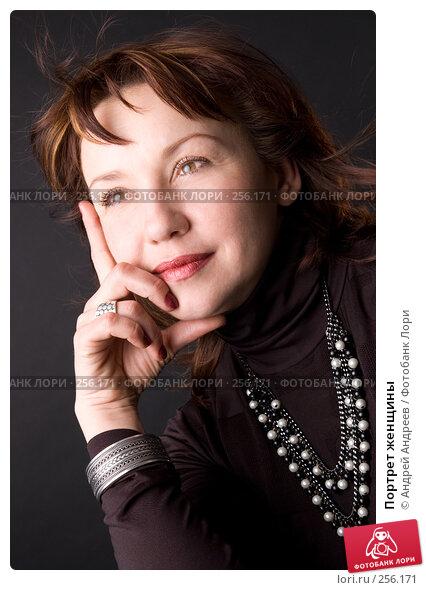 Портрет женщины, фото № 256171, снято 5 апреля 2008 г. (c) Андрей Андреев / Фотобанк Лори