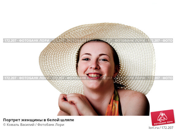 Портрет женщины в белой шляпе, фото № 172207, снято 19 июля 2007 г. (c) Коваль Василий / Фотобанк Лори