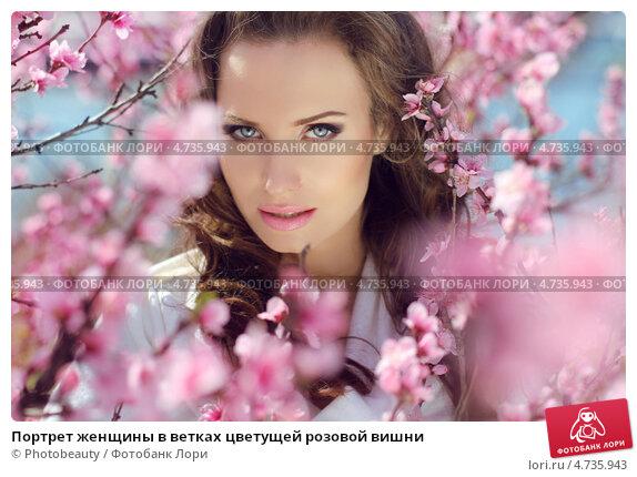 Купить «Портрет женщины в ветках цветущей розовой вишни», фото № 4735943, снято 6 апреля 2013 г. (c) Photobeauty / Фотобанк Лори