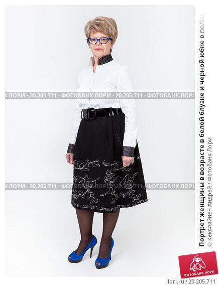 женщины преклонного возраста в юбках фото