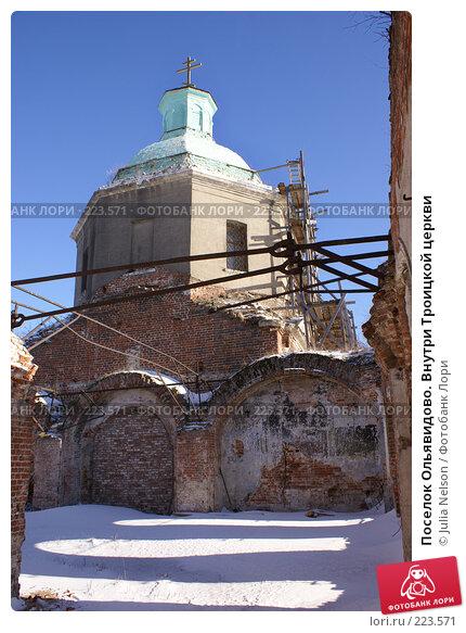 Поселок Ольявидово. Внутри Троицкой церкви, фото № 223571, снято 16 февраля 2008 г. (c) Julia Nelson / Фотобанк Лори