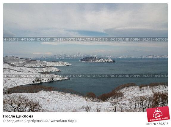 После циклона, фото № 30515, снято 3 декабря 2016 г. (c) Владимир Серебрянский / Фотобанк Лори