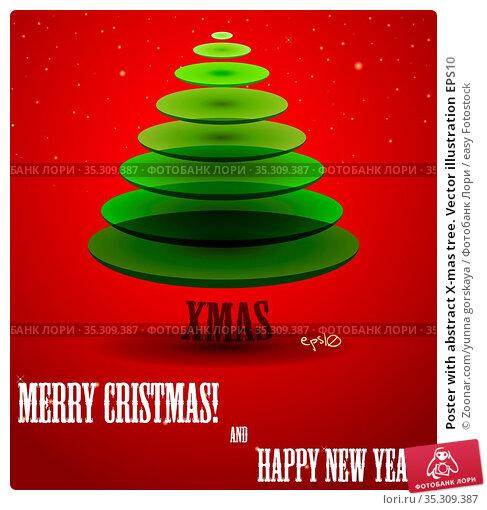 Poster with abstract X-mas tree. Vector illustration EPS10. Стоковое фото, фотограф Zoonar.com/yunna gorskaya / easy Fotostock / Фотобанк Лори