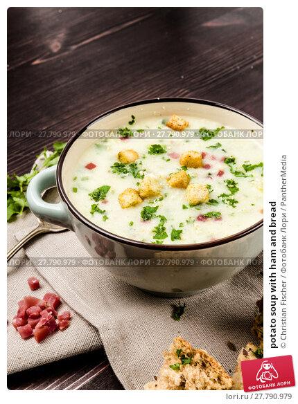 Купить «potato soup with ham and bread», фото № 27790979, снято 19 октября 2018 г. (c) PantherMedia / Фотобанк Лори