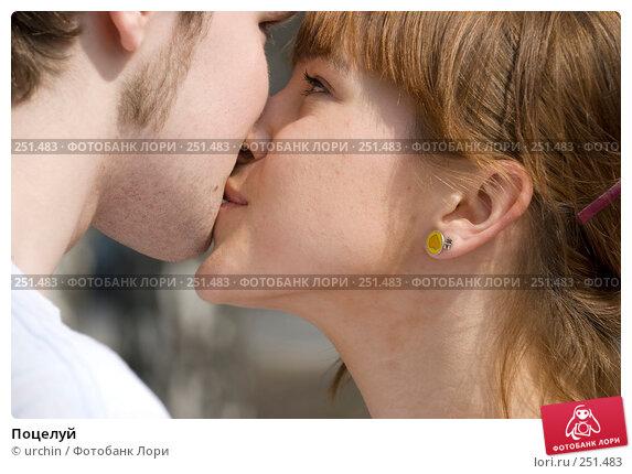 Поцелуй, фото № 251483, снято 12 апреля 2008 г. (c) urchin / Фотобанк Лори