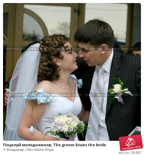 Купить «Поцелуй молодоженов, The groom kisses the bride», фото № 35007, снято 16 сентября 2005 г. (c) Владимир / Фотобанк Лори