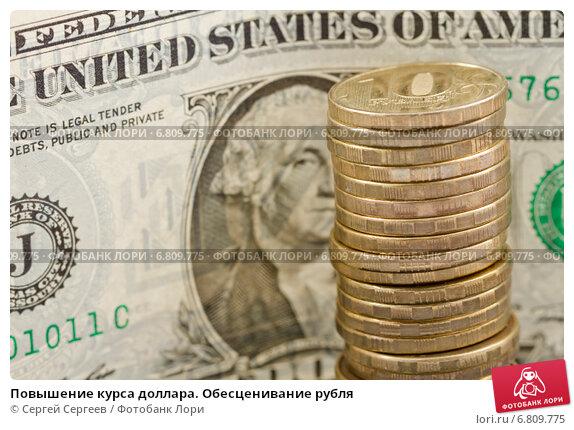 нафиг парень курсдоллара в декабре 2014 г получится любите