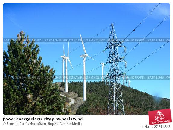 Купить «power energy electricity pinwheels wind», фото № 27811343, снято 18 октября 2018 г. (c) PantherMedia / Фотобанк Лори