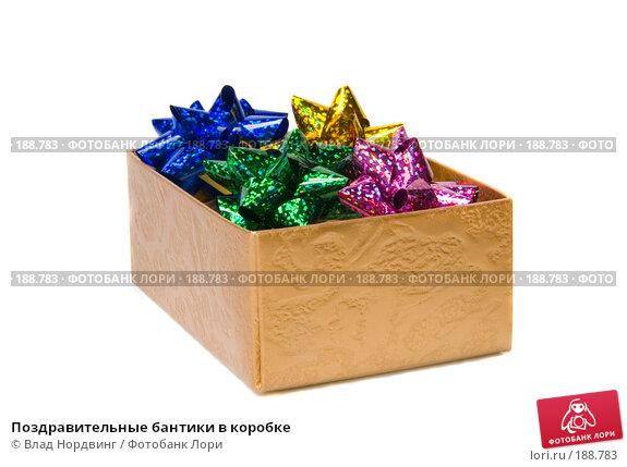 Поздравительные бантики в коробке, фото № 188783, снято 19 января 2008 г. (c) Влад Нордвинг / Фотобанк Лори