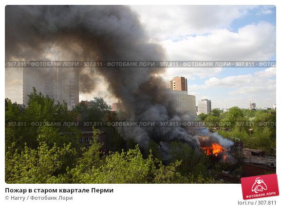 Пожар в старом квартале Перми, фото № 307811, снято 23 мая 2006 г. (c) Harry / Фотобанк Лори