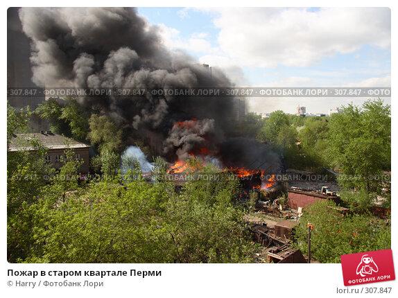 Пожар в старом квартале Перми, фото № 307847, снято 23 мая 2006 г. (c) Harry / Фотобанк Лори