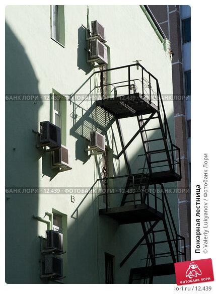 Пожарная лестница, фото № 12439, снято 6 июля 2006 г. (c) Valeriy Lukyanov / Фотобанк Лори