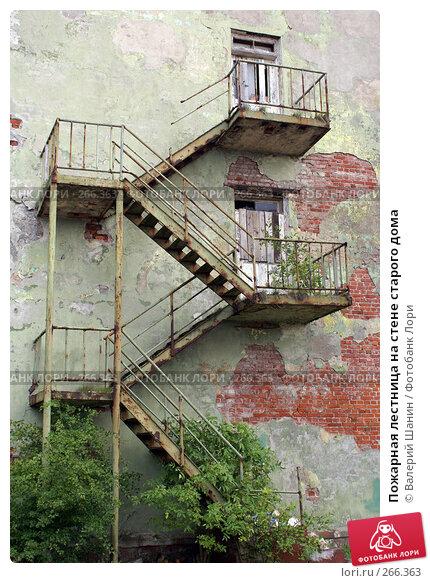Купить «Пожарная лестница на стене старого дома», фото № 266363, снято 29 июля 2007 г. (c) Валерий Шанин / Фотобанк Лори