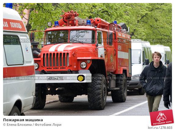 Пожарная машина, фото № 278603, снято 9 мая 2008 г. (c) Елена Блохина / Фотобанк Лори