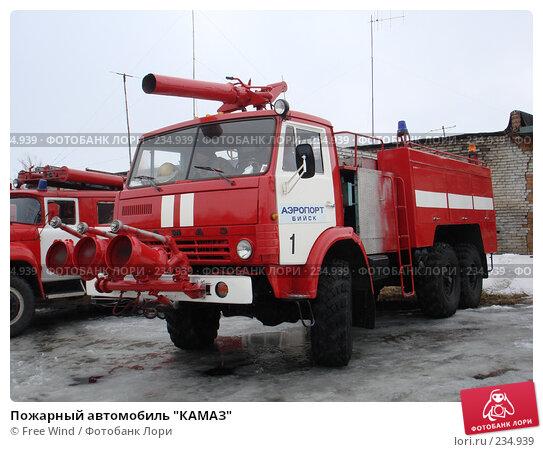 """Пожарный автомобиль """"КАМАЗ"""", эксклюзивное фото № 234939, снято 18 июня 2007 г. (c) Free Wind / Фотобанк Лори"""