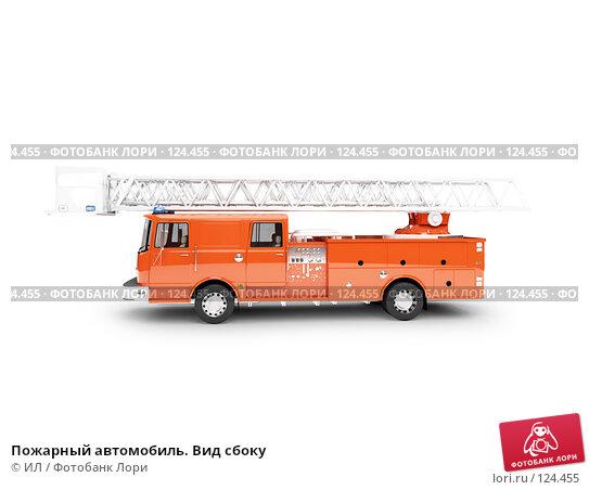 Пожарный автомобиль. Вид сбоку, иллюстрация № 124455 (c) ИЛ / Фотобанк Лори
