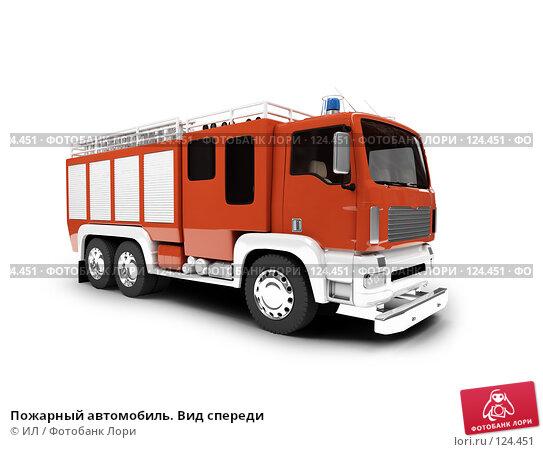 Пожарный автомобиль. Вид спереди, иллюстрация № 124451 (c) ИЛ / Фотобанк Лори