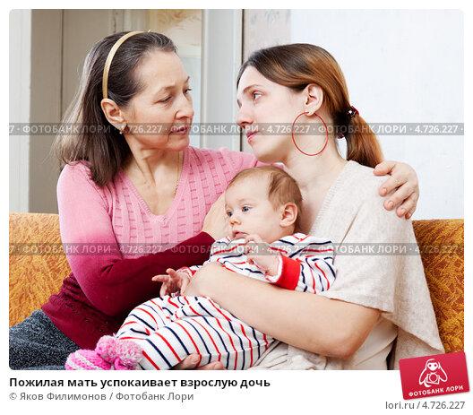 мама с дочкой в поезде фото