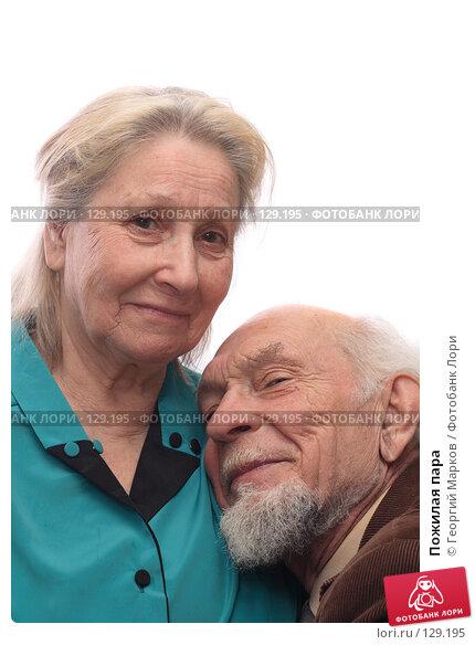 Пожилая пара, фото № 129195, снято 28 января 2007 г. (c) Георгий Марков / Фотобанк Лори