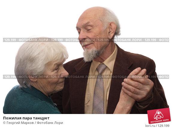 Пожилая пара танцует, фото № 129199, снято 28 января 2007 г. (c) Георгий Марков / Фотобанк Лори