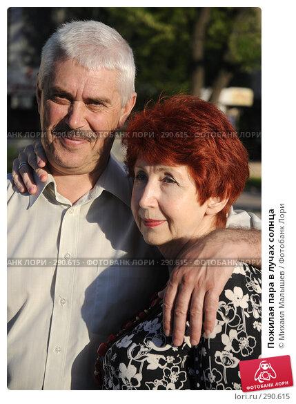 Пожилая пара в лучах солнца, фото № 290615, снято 18 мая 2008 г. (c) Михаил Малышев / Фотобанк Лори
