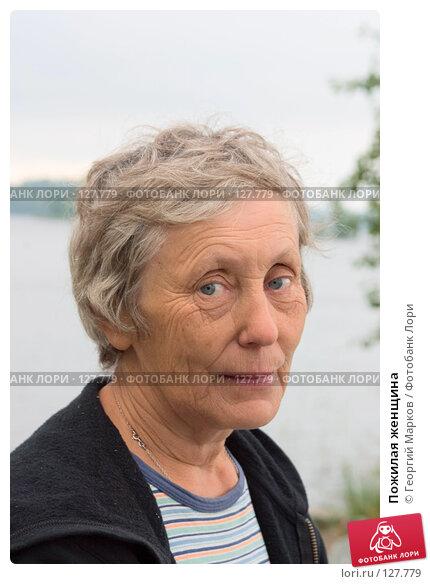 Купить «Пожилая женщина», фото № 127779, снято 3 августа 2006 г. (c) Георгий Марков / Фотобанк Лори