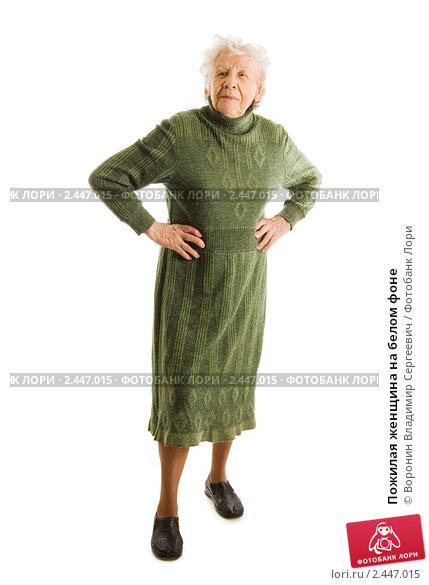 фото нг под платьем пожилых бабушек