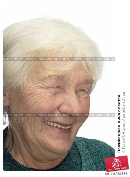 Пожилая женщина смеется, фото № 88555, снято 28 января 2007 г. (c) Георгий Марков / Фотобанк Лори
