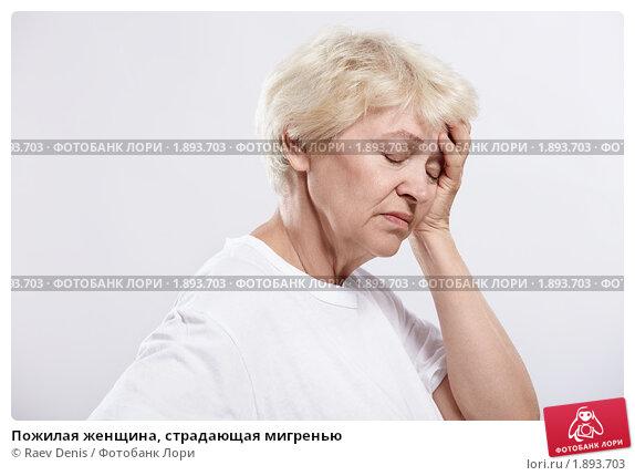 Купить «Пожилая женщина, страдающая мигренью», фото № 1893703, снято 14 июля 2010 г. (c) Raev Denis / Фотобанк Лори