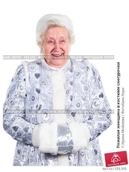 Пожилая женщина в костюме снегурочки, фото № 153315, снято 26 октября 2007 г. (c) Ирина Мойсеева / Фотобанк Лори