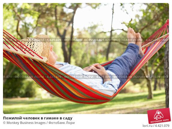 Купить «Пожилой человек в гамаке в саду», фото № 4421079, снято 16 июля 2012 г. (c) Monkey Business Images / Фотобанк Лори