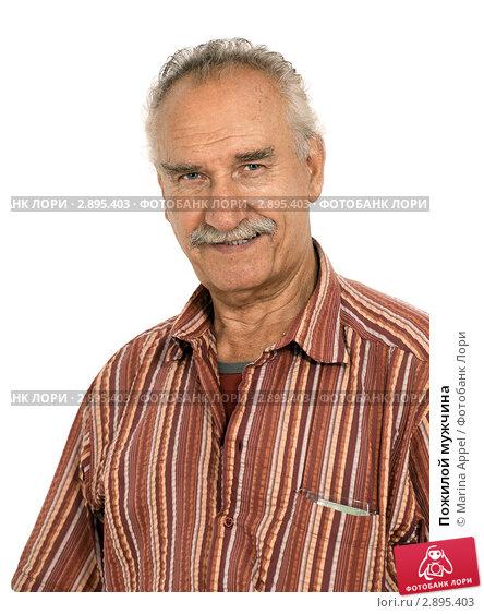 Купить «Пожилой мужчина», фото № 2895403, снято 27 мая 2019 г. (c) Marina Appel / Фотобанк Лори