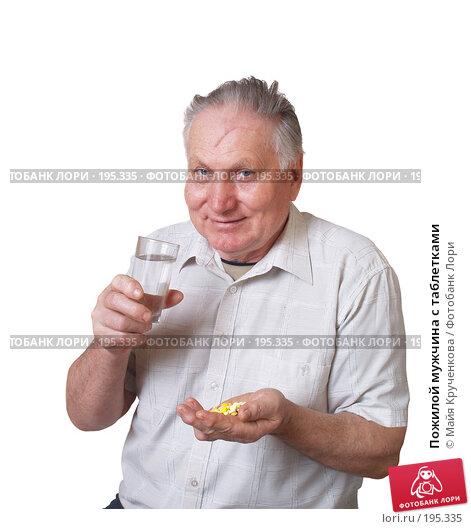 Пожилой мужчина с таблетками, фото № 195335, снято 25 января 2008 г. (c) Майя Крученкова / Фотобанк Лори