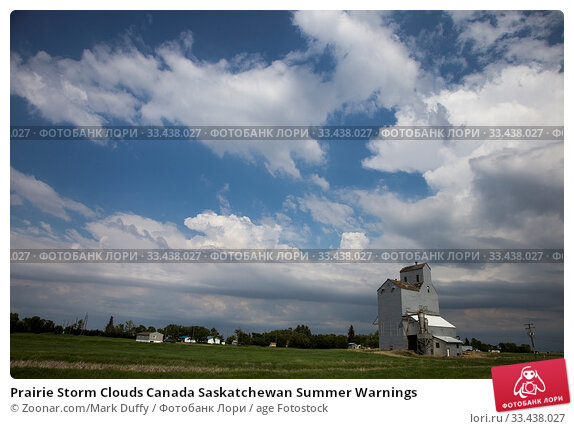 Купить «Prairie Storm Clouds Canada Saskatchewan Summer Warnings», фото № 33438027, снято 10 апреля 2020 г. (c) age Fotostock / Фотобанк Лори