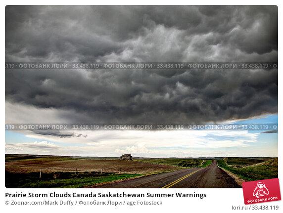 Купить «Prairie Storm Clouds Canada Saskatchewan Summer Warnings», фото № 33438119, снято 10 апреля 2020 г. (c) age Fotostock / Фотобанк Лори