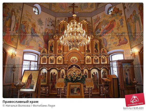 Православный храм, фото № 635031, снято 21 декабря 2008 г. (c) Наталья Волкова / Фотобанк Лори
