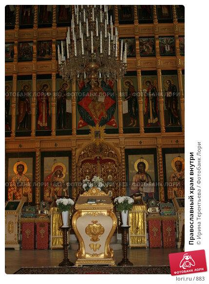 Купить «Православный храм внутри», эксклюзивное фото № 883, снято 2 сентября 2005 г. (c) Ирина Терентьева / Фотобанк Лори
