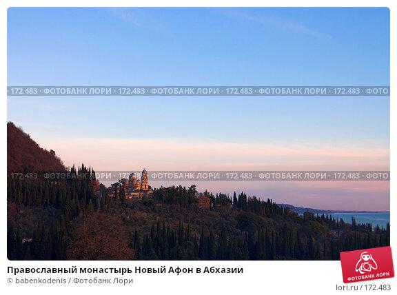 Православный монастырь Новый Афон в Абхазии, фото № 172483, снято 3 января 2007 г. (c) Бабенко Денис Юрьевич / Фотобанк Лори