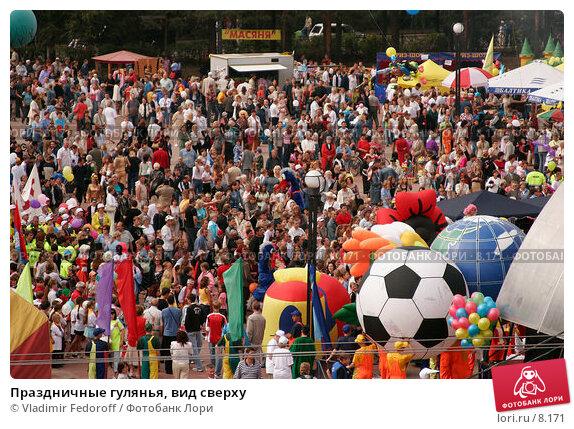 Праздничные гулянья, вид сверху, фото № 8171, снято 26 августа 2006 г. (c) Vladimir Fedoroff / Фотобанк Лори