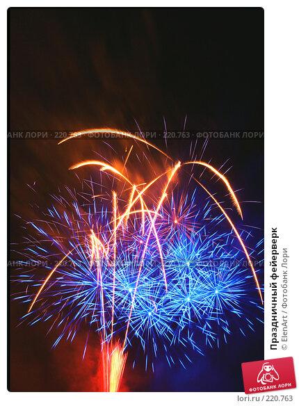 Купить «Праздничный фейерверк», фото № 220763, снято 27 мая 2018 г. (c) ElenArt / Фотобанк Лори