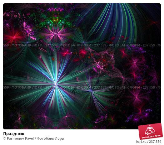 Купить «Праздник», иллюстрация № 237559 (c) Parmenov Pavel / Фотобанк Лори