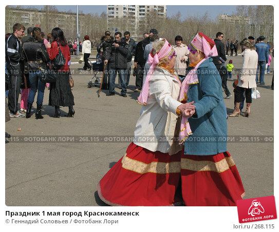 Праздник 1 мая город Краснокаменск, фото № 268115, снято 1 мая 2008 г. (c) Геннадий Соловьев / Фотобанк Лори