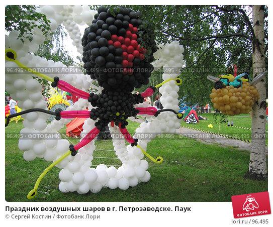Праздник воздушных шаров в г. Петрозаводске. Паук, фото № 96495, снято 30 июня 2007 г. (c) Сергей Костин / Фотобанк Лори