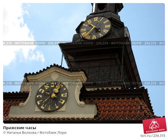 Пражские часы, эксклюзивное фото № 234315, снято 16 мая 2007 г. (c) Наталья Волкова / Фотобанк Лори