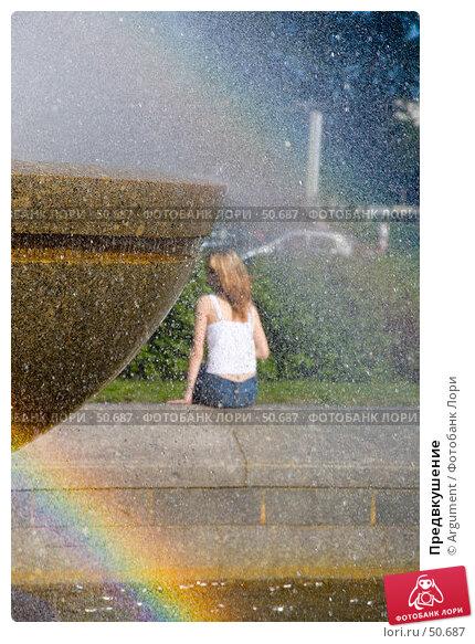 Предвкушение, фото № 50687, снято 5 июня 2007 г. (c) Argument / Фотобанк Лори