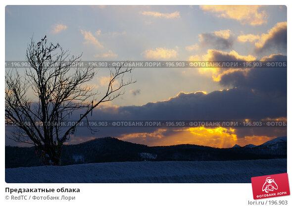 Предзакатные облака, фото № 196903, снято 6 января 2008 г. (c) RedTC / Фотобанк Лори