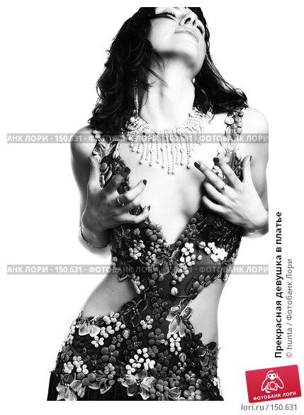 Прекрасная девушка в платье, фото № 150631, снято 12 августа 2007 г. (c) hunta / Фотобанк Лори