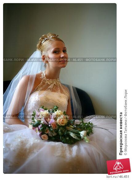 Прекрасная невеста, фото № 46451, снято 24 марта 2007 г. (c) Морозова Татьяна / Фотобанк Лори