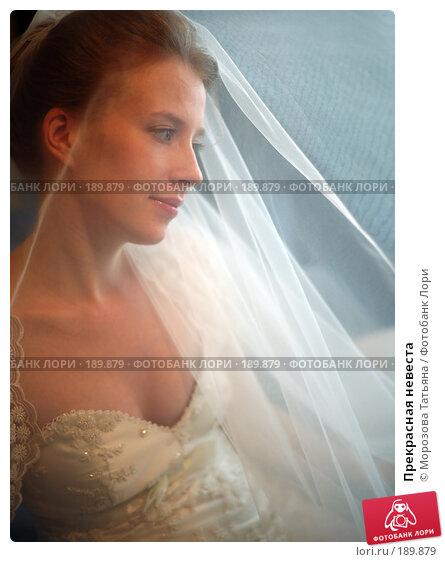 Прекрасная невеста, фото № 189879, снято 18 августа 2007 г. (c) Морозова Татьяна / Фотобанк Лори