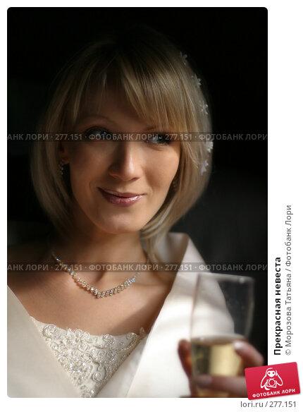Прекрасная невеста, фото № 277151, снято 16 сентября 2006 г. (c) Морозова Татьяна / Фотобанк Лори